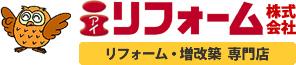 アイ・リフォーム株式会社