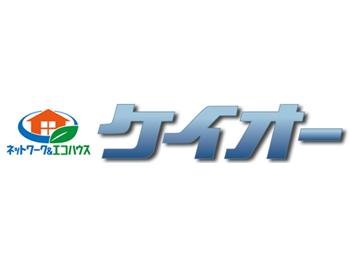 株式会社京王電業社