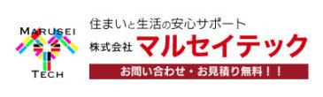株式会社マルセイテック/ガイソー大和店