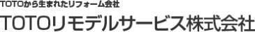 TOTOリモデルサービス株式会社