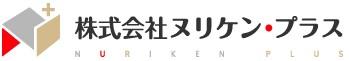 株式会社 ヌリケン・プラス