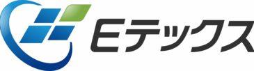 株式会社 Eテックス
